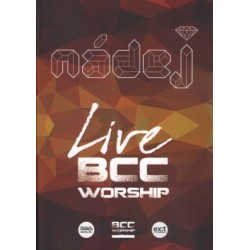 SPEVNÍK Nádej - BCC Worship
